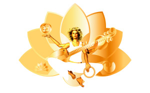 Modern day Saraswati Saraswatī सरस्वती